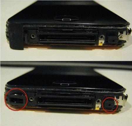 Koutek pro kutily - zvýšení hlasitosti iPhone 2G